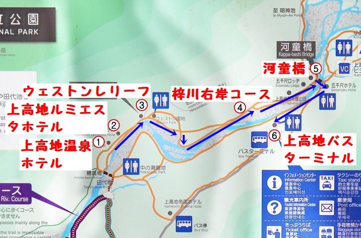 上高地散策モデルコース【上高地温泉ホテル~河童橋まで】