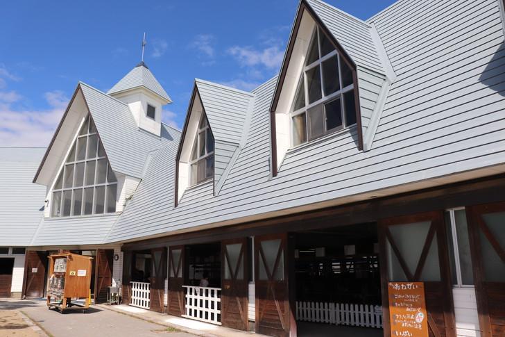 牧歌の里の牧舎