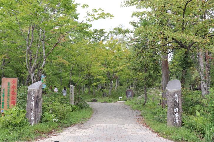 岐阜県ひるがの分水嶺公園入口