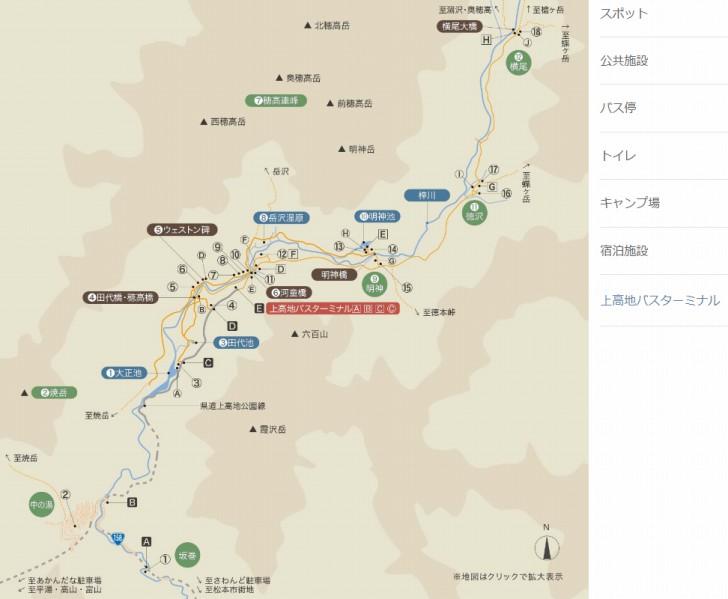 上高地公式ウェブサイトの地図