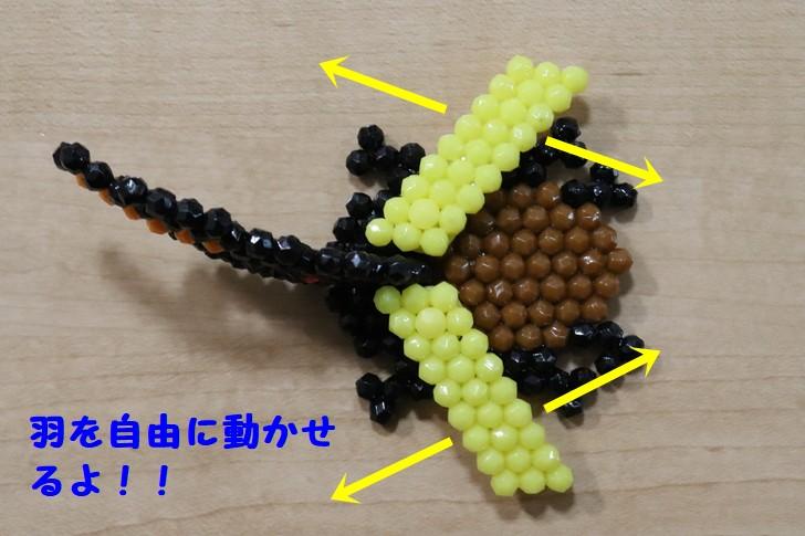 アクアビーズ昆虫セットのヘラクレスオオカブト