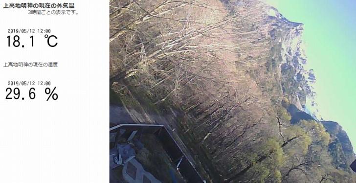 【明神岳】朝焼けの宿 明神館のライブカメラ