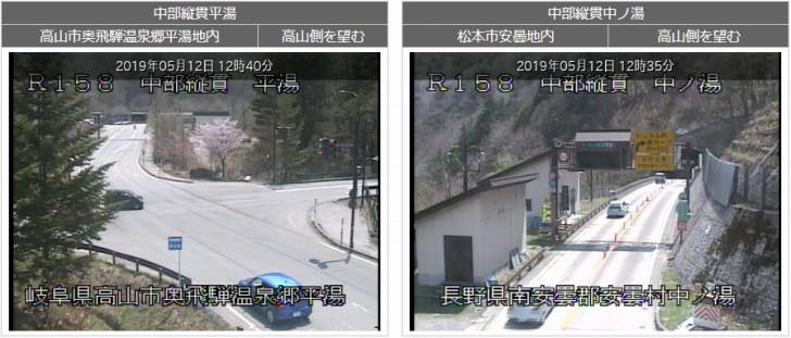 安房トンネルの道路状況ライブカメラ