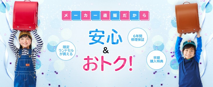 セイバン天使のはね店舗紹介!!