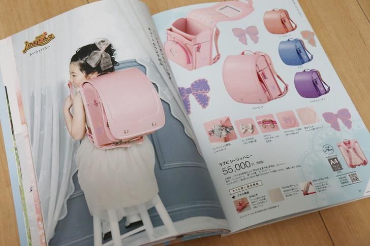 セイバン天使のはね女の子用ラブピ・カタログ