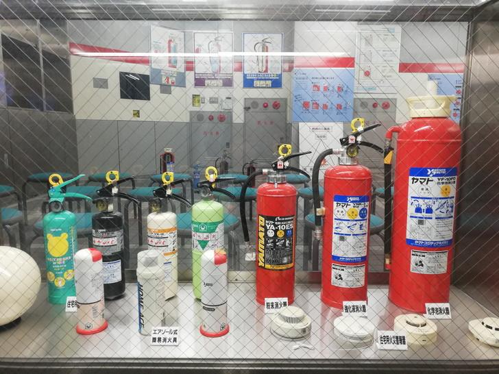 消火器の種類