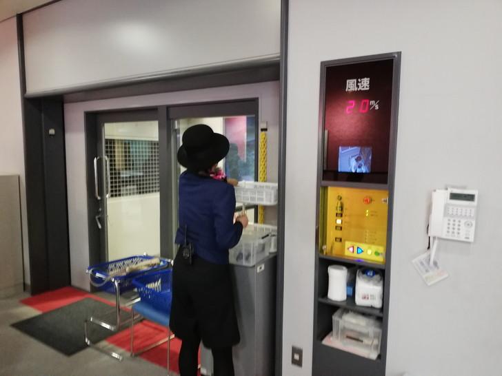 京都市市民防災センターでどんな防災体験ができるの?