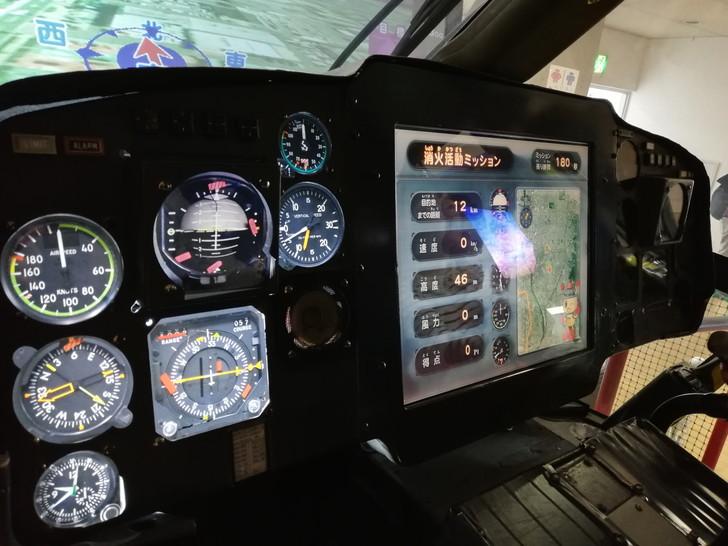 ひえい号(ドーファンⅡN1)の操縦席