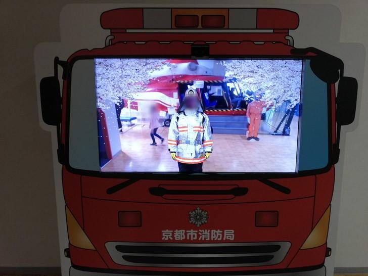 京都市市民防災センターの消防士に大変身!!