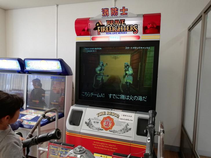 京都市市民防災センターの防災学習ミニゲーム