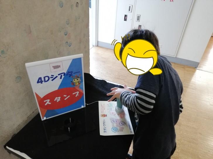京都市市民防災センターでスタンプラリーをしよう!!
