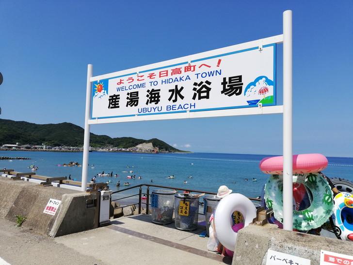 産湯海水浴場の遊泳時間と遊泳期間(海開き)