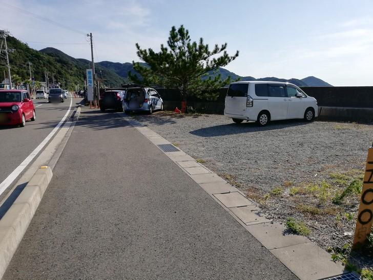 産湯海水浴場の駐車料金を節約する!!
