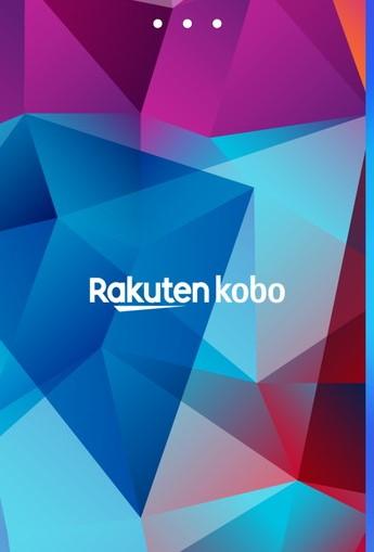 楽天Kobo電子書籍リーダーアプリ