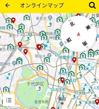 東京都防災アプリのオンラインマップ