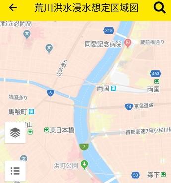 東京都防災アプリの水害リスクマップ