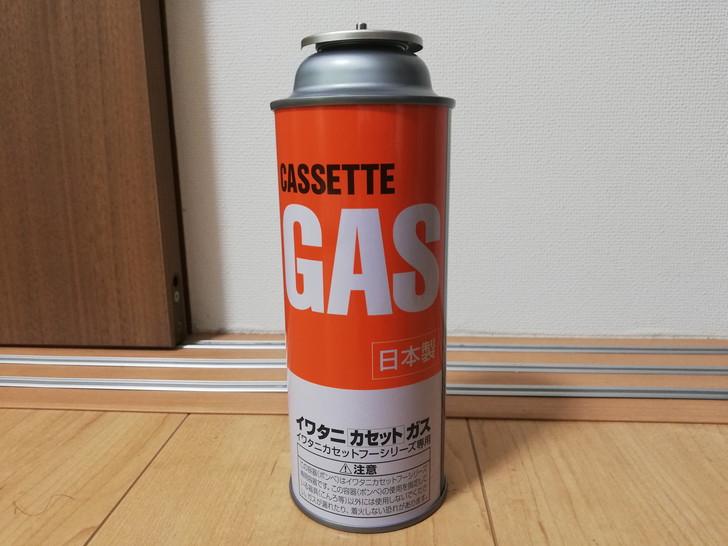 イワタニのCB缶(カセットボンベ)