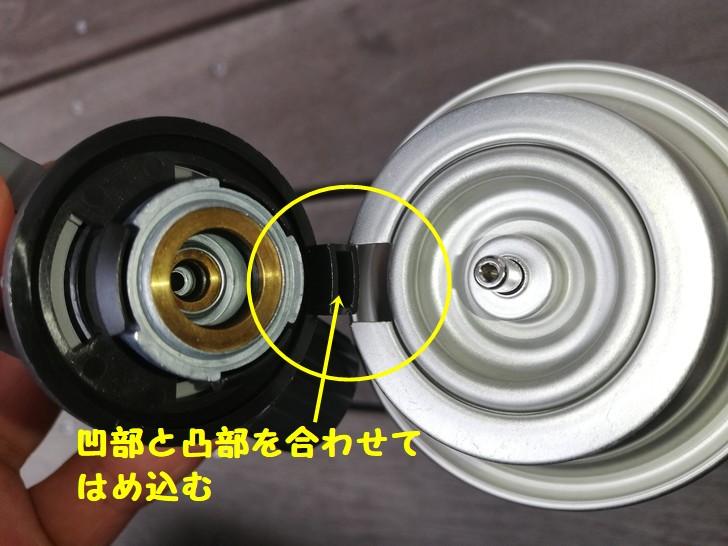 新富士RZ-730ガストーチバーナー使い方
