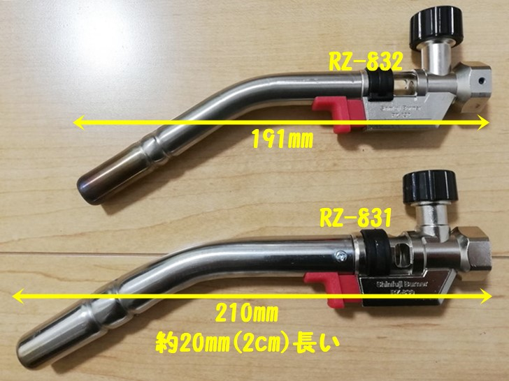 新富士RZ-831とRZ-832の比較