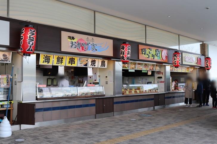 淡路SA<下り>の外売店