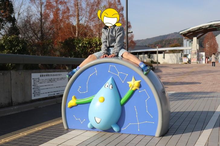 あすたむらんど徳島のマスコットキャラクター「あすたむ」