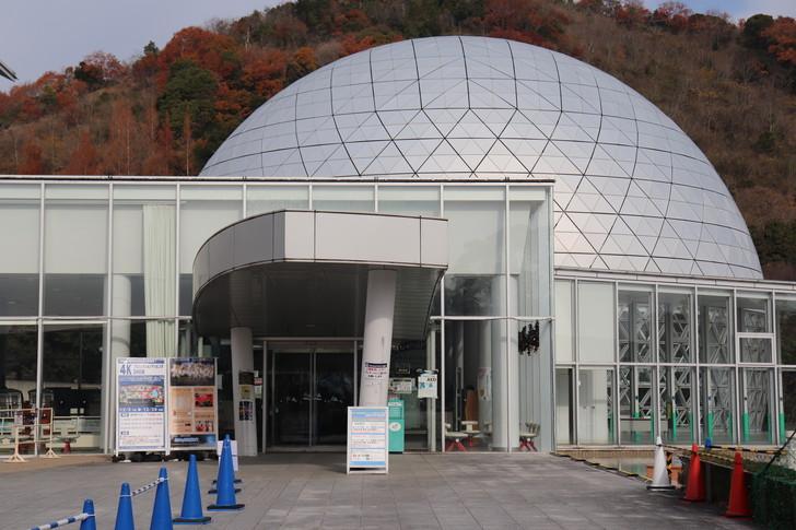 あすたむらんど徳島の子ども科学館