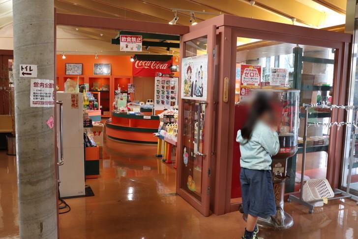 あすたむらんど徳島のくつろぎ館売店