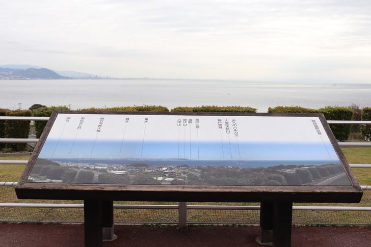淡路SAの神戸を見渡せる展望デッキ