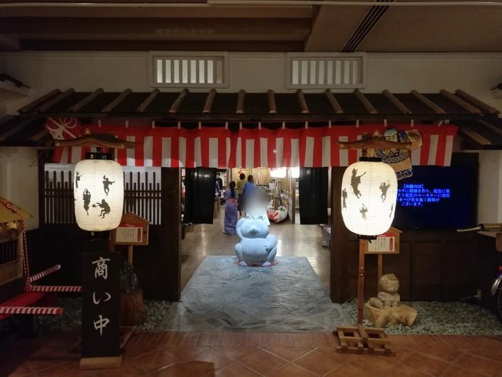アオアヲナルトリゾートで縁日と阿波踊りを体験!?