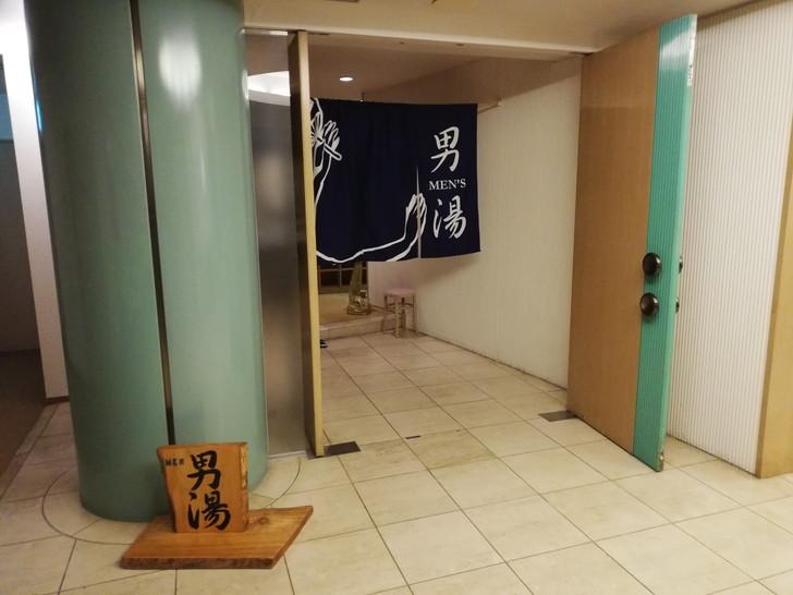 アオアヲナルトリゾートの展望大浴場 -瑠璃(るり)-