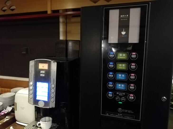 アオアヲナルトリゾート朝食バイキング「コーヒー」