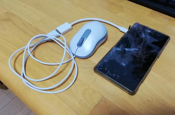 スマホの画面が割れてマウスで操作する方法