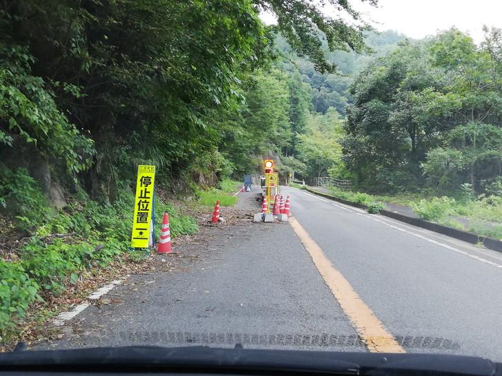剣山までの道路「国道438号線」の状況