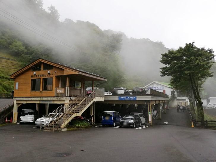 剣山の登山口「見ノ越駐車場」