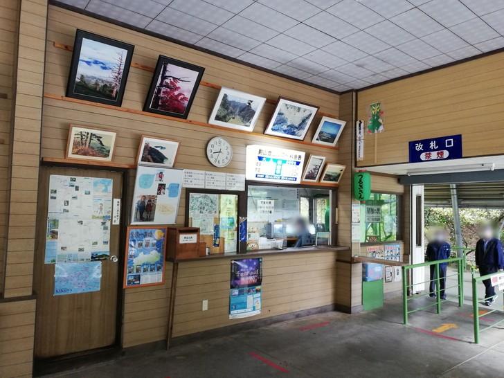 剣山登山リフトのリフト券売り場と改札口