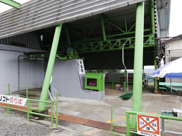 剣山登山リフトの降り場「西島駅」