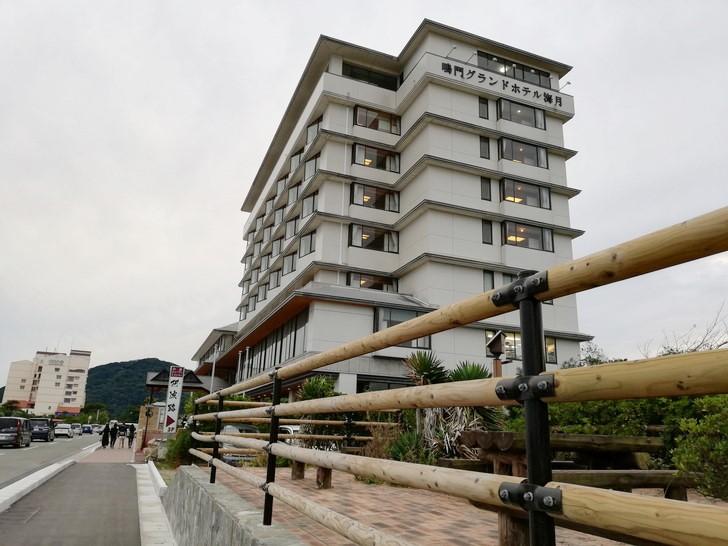 徳島旅行で1泊おすすめ【鳴門グランドホテル海月】