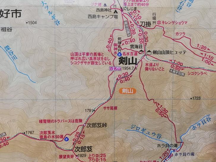 剣山から次郎笈までの地図をチェック