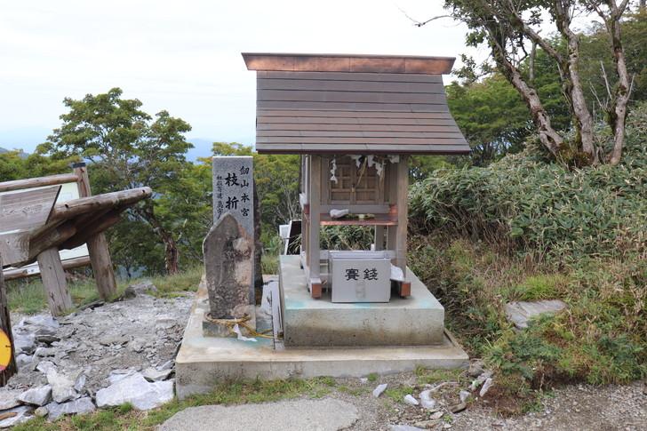 四国剣山の「枝折神社」