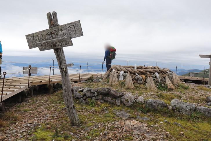 まずは四国剣山山頂へ