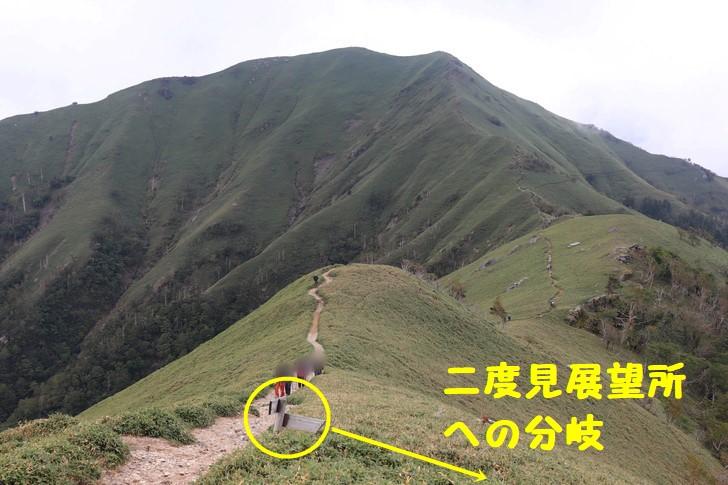 剣山から次郎笈縦走までの縦走コース:二度見展望所への分岐
