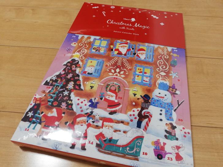 【レビュー】メリーチョコレートのアドベントカレンダー【可愛い!!】
