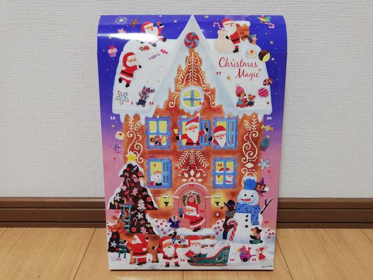 【2019年】メリーチョコレートのアドベントカレンダー