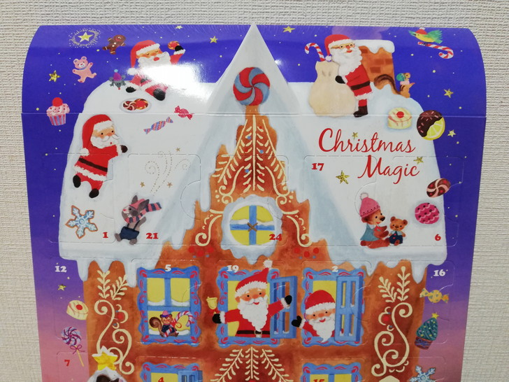 かわいいメリーチョコレートのアドベントカレンダー