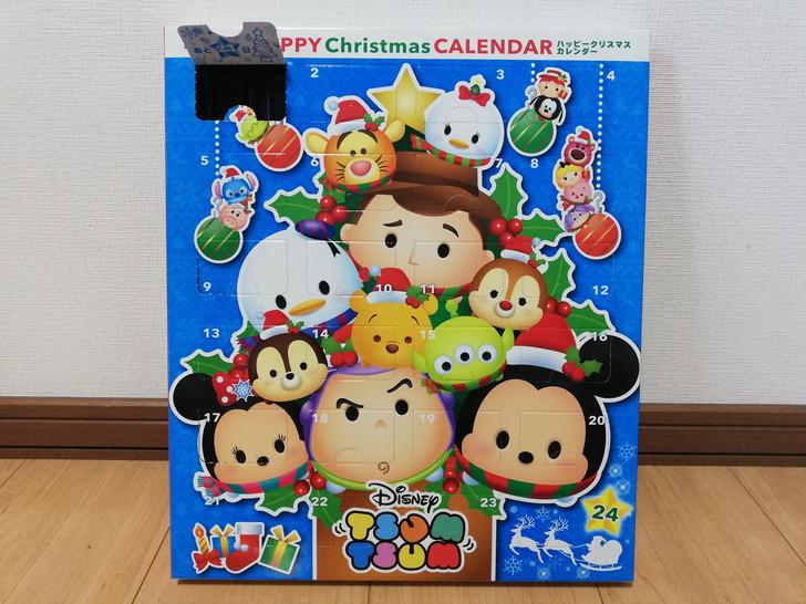 アドベントカレンダー:12月1日だ!!カウントダウン開始!!