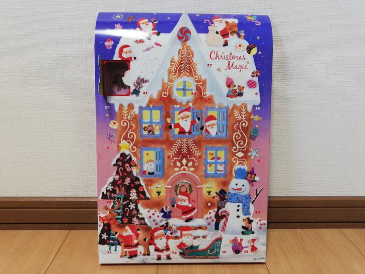 メリーチョコレートのアドベントカレンダーレビューしてみた!!
