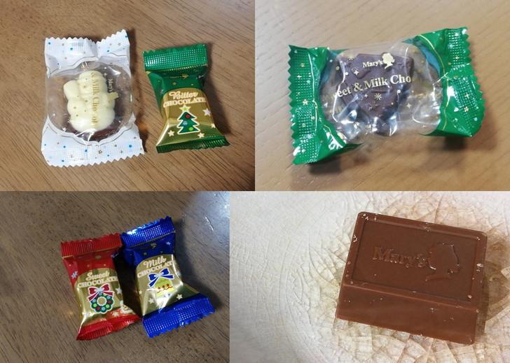メリーチョコレートのアドベントカレンダー中身は?