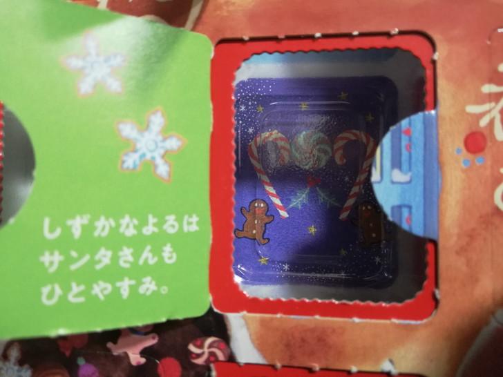 メリーチョコレートのアドベントカレンダーはかわいい!!
