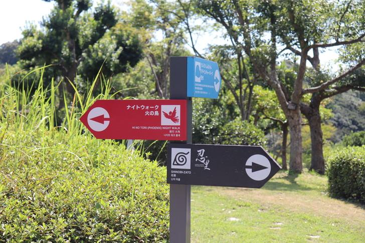 ニジゲンノモリは兵庫県立淡路島公園にあるよ!!