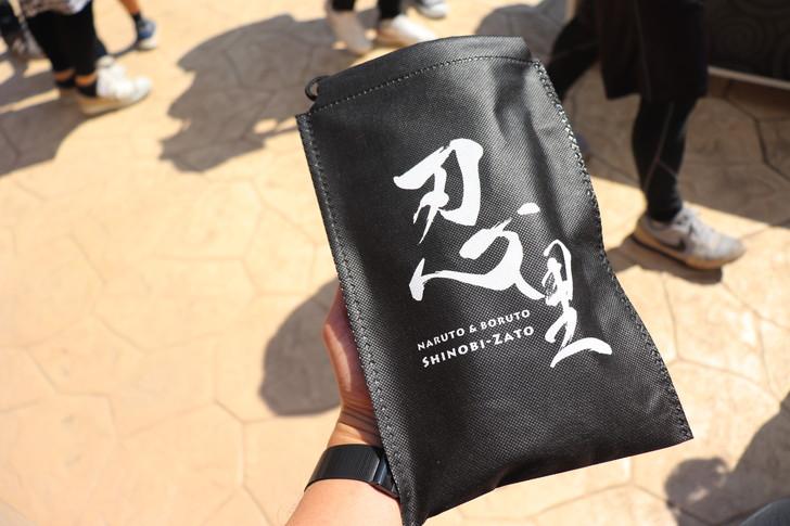 NARUTO&BORUTO忍里「きんちゃく袋」